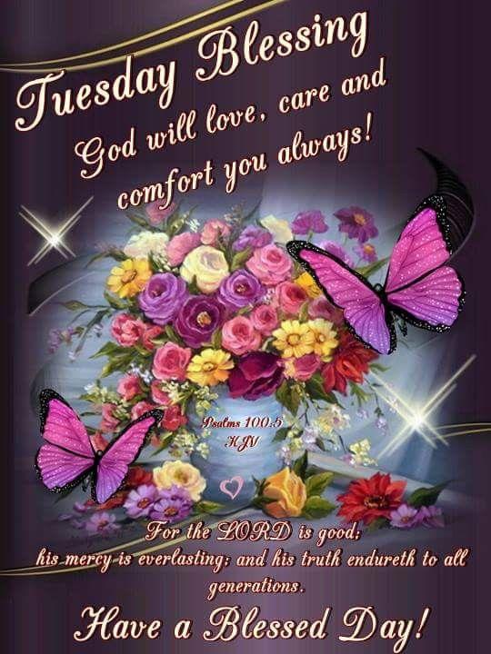 God loves us